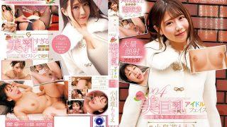 GEKI-004 Minato City Beauty Big Idol Face Squirting Beautician Genseki …