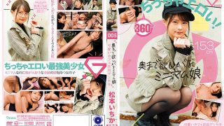 GEKI-005 Minimum Daughter Who Wants To The Back Cute Cafe Clerk Genseki…