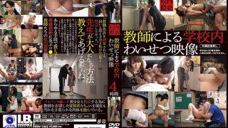 IBW-769z 4 Hours Of In-school Obscene Video By Teacher…