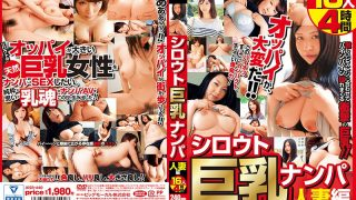 JKSR-440 Amateur Big Tits Nampa Married Woman 16 People 4 Hours…