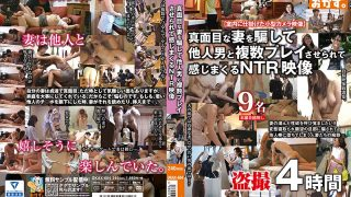 OKAX-604 NTR Video That Tricks Your Serious Wife And Makes You Play Wit…