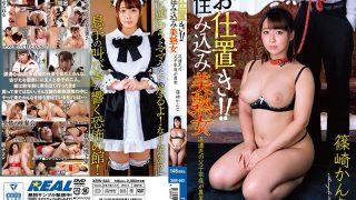 XRW-843 Punishment Lively Beautiful Mature Woman Dispatch Fathers Fa…