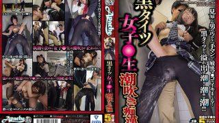 AP-753 Black Tights Girls Raw Squirting …