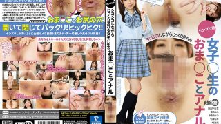 ARM-843 A Girl Who Can Look Carefully While Squeezing For Senzuri R…