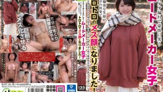 BLOR-142 A Mood Maker Girl Who Laughs Brilliantly With A Dialect Dada L…