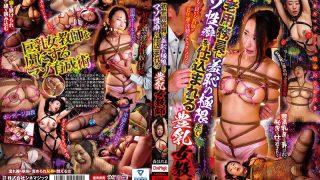 CMV-141 Big Breasts Female Teacher Mori Hotaru Who Is Charged With Maso…