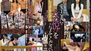 GBSA-060 Cuckold Love Wife Diary 3 Please Give The Joy Of A Woman To …