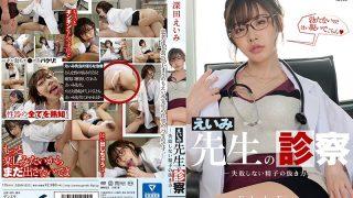GENM-033 Examination Of Eimi-sensei-How To Remove Sperm Without Fail-Ei…