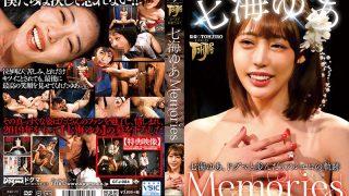GTJ-084 Nanami Yua Memories…