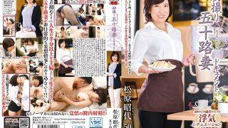 JRZD-951 First Shooting Age Fifty Wife Document Akiyo Matsubara…