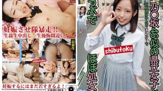 HONB-168 Prefectural Girls And Friends Like No Saka 46 Are Almost Sle…