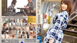 KNMD-086 7 Days With A Runaway Married Woman Picked Up On SNS Ayumi Tak…