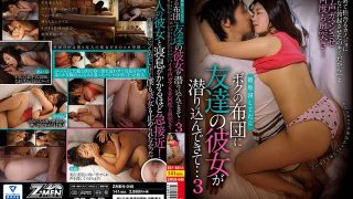 ZMEN-046 When I Slept With A Small Fish My Friends Girlfriend Could Sn…