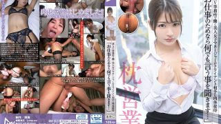 JUKF-039 A Beautiful Female Manager Working In A Certain AV Office Rece…