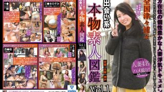 NXG-350 Nationwide Real People Dating Real Amateur Picture Book Vol 1-M…