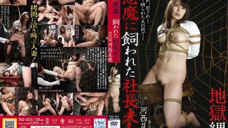 TAD-023 Hells Rope Mrs Kasai Noai Presidents Wife Kept By The Devil…