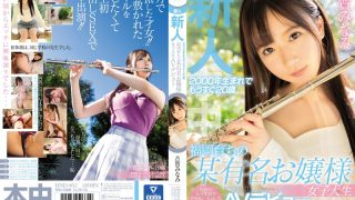 HND-805 A Newcomer Born In 2000 And Nearly 20 Years Old A Famous Young …