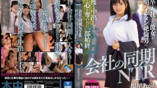 HND-815 Synchronous NTR Of The Company She Who Joined A New Graduate Wa…