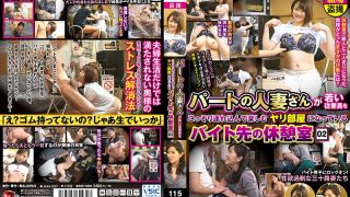 JJAA-027 A Break Room 02 Where The Part-time Married Woman Is A Spear R…