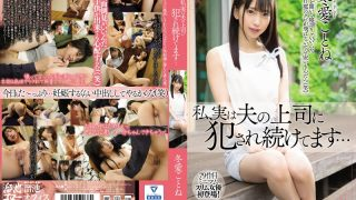 MEYD-578 In Fact My Husbands Boss Keeps Getting Fucked Winter Love…