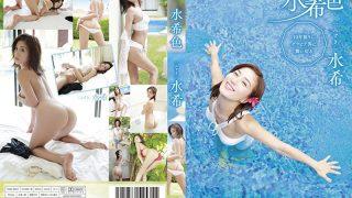 TRAC-0052 Mizuki Color Mizuki Watanabe…