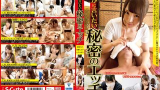 SQTE-287 Secret Momoka Mens Beauty Salon Ruka Dental Hygienist Ts…