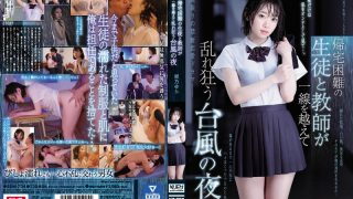 SSNI-734 A Typhoon Night When Students And Teachers Who Are Hard To Ret…