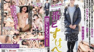 GVH-054 Rieko Hiraoka The Aunt Who Is The Most Sober Lady…