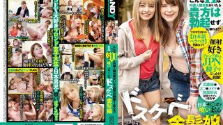 DANDY-708 If You Have Such A Naughty Foreign Tourist You Can Refuse Wi…