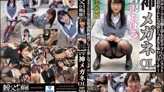 OKP-058 God Glasses OL Chiharu Miyazawa Raw Raw Pantyhose Wrapped In Th…