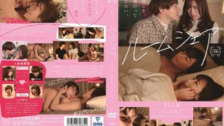SILK-126 Room Share Now I Want To Believe That It Is Destiny …