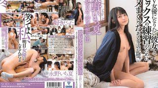STARS-232 Ichika Nagano Memories Of A Dreaming Girlfriend Joy Wants To …