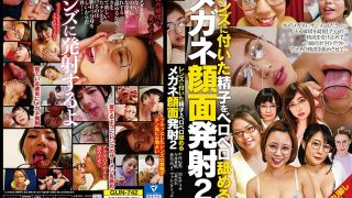 GUN-742 Glasses Face Firing Licking Sperm Attached To The Lens 2…