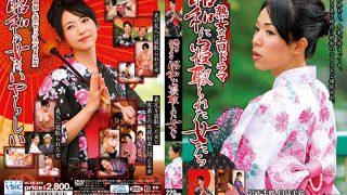 MCSR-390 Mature Womens Erotic Drama Women Cuckold In Showa…