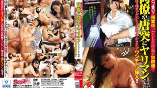 SCPX-389 While Working Overtime Alone A Sudden Gesture Is Unprotected …