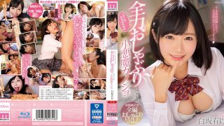 MIDE-764 Small Devil Girlfriend Who Is Sucking All Her Power…