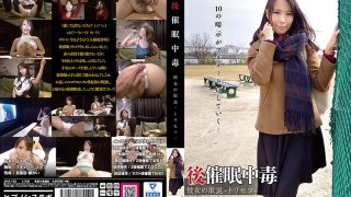 ANX-122 Subsequent Event Poisoning Her Instruction Manual-Torisetsu…