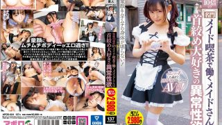APOD-024 A Maid Working At A Prestigious Maid Cafe With A Magnification…