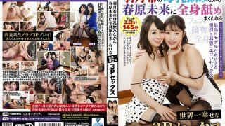ARM-856 The Worlds Happiest 3P Sex Where The Whole Body Is Licked By Mi…