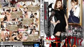ARM-860 Hina Nanases Novice Wizard Is A Succubus Buriburi Is A Yanke…