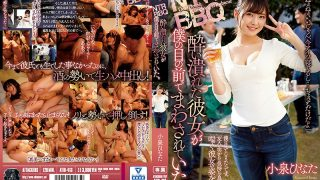 ATID-413 NTR BBQ The Drunken She Was Turned Around In Front Of Me Hina…