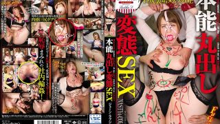 AVSA-130 The Erotic Video That I Gave To SNS Is Seen By A Colleague Of …
