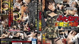 DBVB-013 Hermaphrodite Female Warrior Torture FILE001 Ariel Princess Sa…