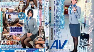 DVDMS-529 8 Head X Slender Body X Legs Active Cabin Attendant Erina 2…