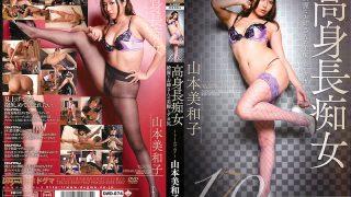 DWD-074 Thor Mania Miwako Yamamoto – Legs And Ass Of Beautiful Girl Slu…