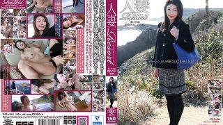 GBSA-061 Married Resort Ai 33 Years Old…