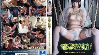GENM-038 Blitz Marriage Mari Becomes A Bride Mari Takasugi…