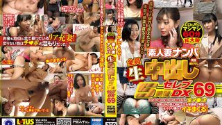 WA-424 Amateur Wife Nampa All 5 Hours Celebrity DX 69…