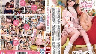 DMOW-210 Super Brakons Data Sisters Older Brother Doting Training Mirei…