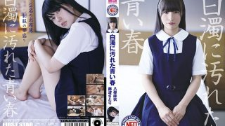 FNEO-057 A Cloudy Dirty Blue Spring Attendance Table For Two People…